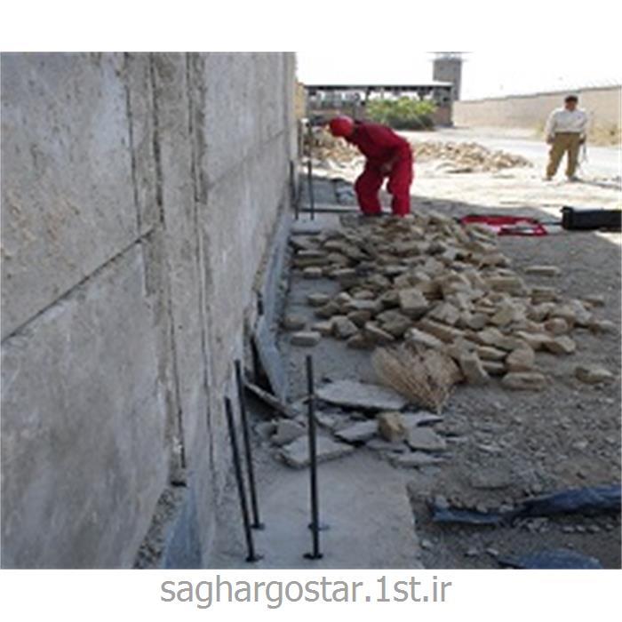 عکس خدمات ساخت و ساز خدمات ساخت و ساز