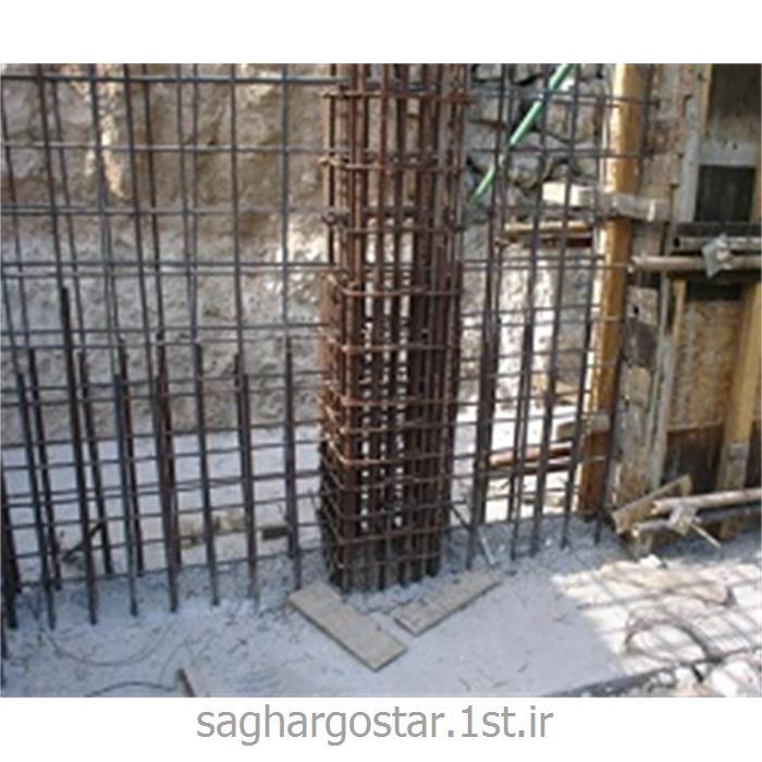 عکس خدمات ساخت و سازایجاد شناژ قائم در ساختمانها