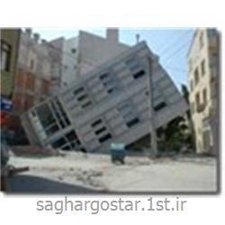 دستگاه زلزله سنج خانگی ابرانی AQC