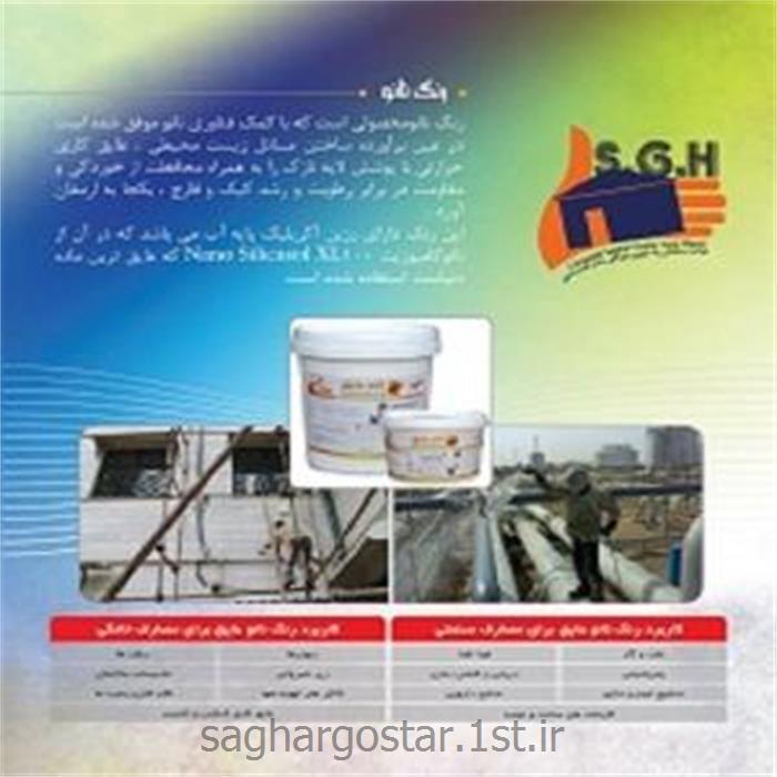 http://resource.1st.ir/CompanyImageDB/2b74f8fa-dc18-4f93-94b6-ea92d8fa75b7/Products/7d51a524-cdee-40db-9357-205532b296cb/1/550/550/رنگ-نانو-اکریلیک.jpg