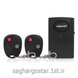 دستگاه لرزه نگار هوشمند S.G.H