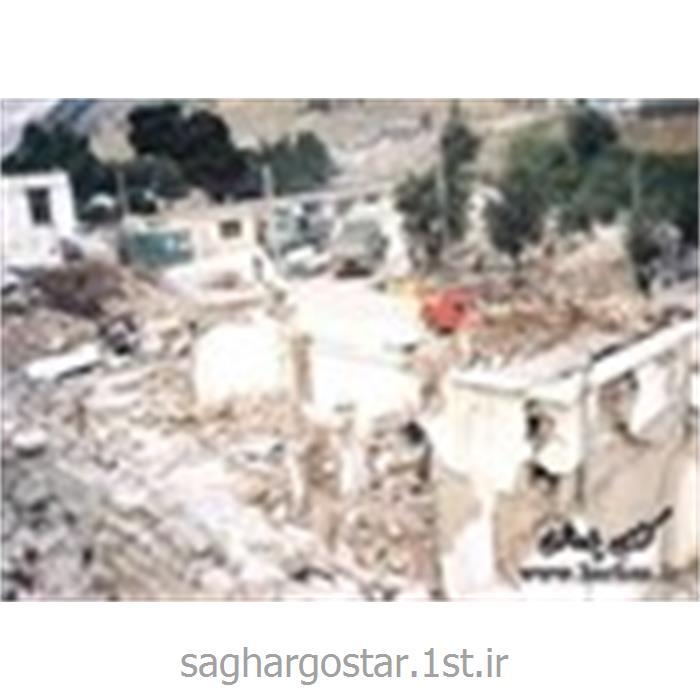 دستگاه های هشدار زلزله و قطع کننده های گاز و برق<