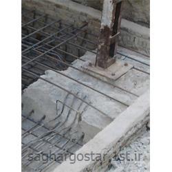 عکس خدمات ساخت و سازاجرای کاشت میلگرد نمره 18 با چسب آلمانی ممو شرکت memo