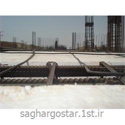 فوم سقفی 20 سانت تیرچه بتنی دانسیته 12