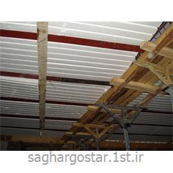 سقف کرمیت 20 سانت تا طول 4/5 متر