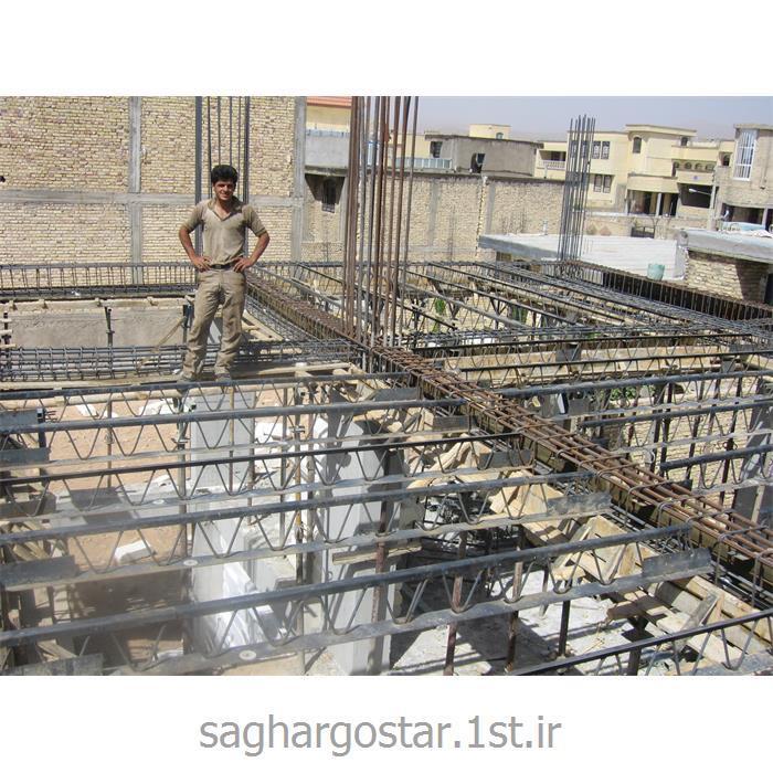 سقف کرمیت 25 سانت تا طول 7/5 متر