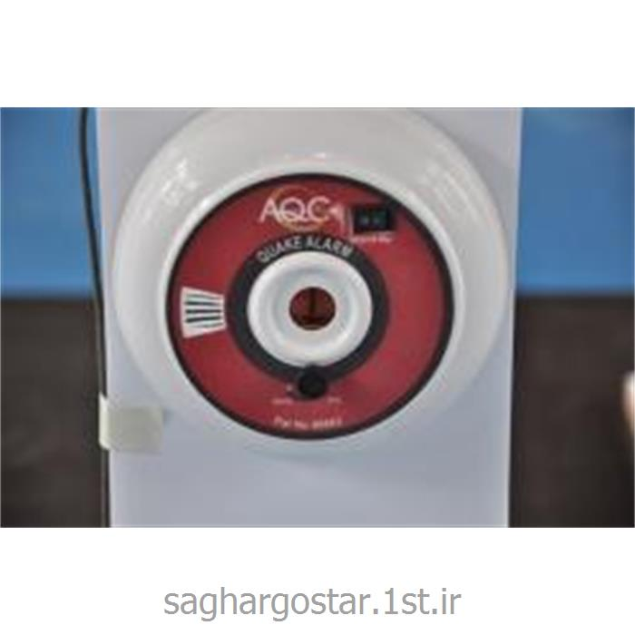عکس تجهیزات ساختمانی هوشمند (خانه هوشمند)دستگاه زلزله سنج با محفظه امنیتی