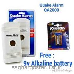 سیستم هشدار زلزله AQC