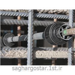 عکس سایر مصالح ساختمانی پلاستیکیمیان بولت آببند پلاستیکی 40 سانت