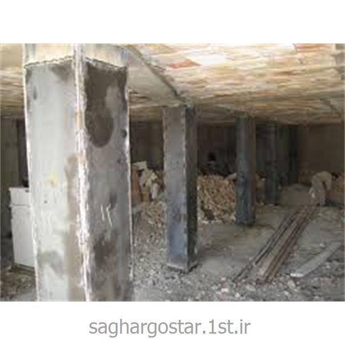 عکس خدمات ساخت و سازموارد مقاوم سازی با اف آر پی (FRP)