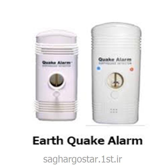 دستگاه هشدار زلزله اروپایی