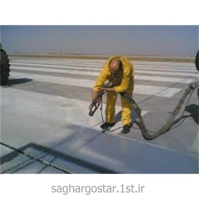 http://resource.1st.ir/CompanyImageDB/2b74f8fa-dc18-4f93-94b6-ea92d8fa75b7/Products/b3d471bc-6103-4ae5-9857-5f41b16ccf0d/2/550/550/چسب-بتن-آب-بند.jpg