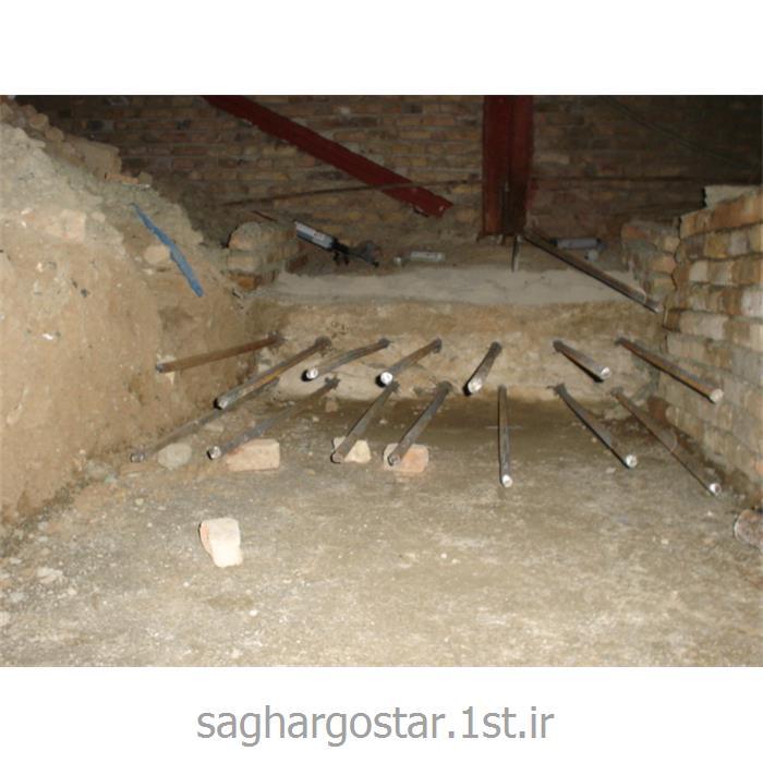 عکس خدمات ساخت و سازاجرای کاشت میلگرد نمره 16 با چسب آلمانی ممو شرکت memo
