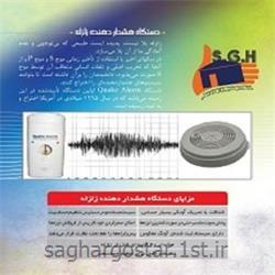 عکس تجهیزات ساختمانی هوشمند (خانه هوشمند)دستگاه هشدار دهنده زلزله