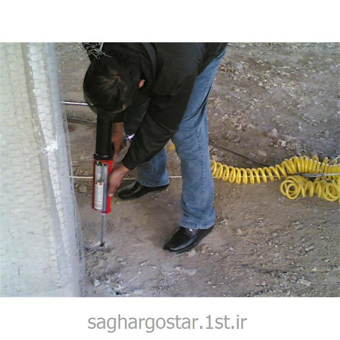 عکس خدمات ساخت و سازاجرای کاشت میلگرد نمره 25 با چسب آلمانی ممو شرکت memo