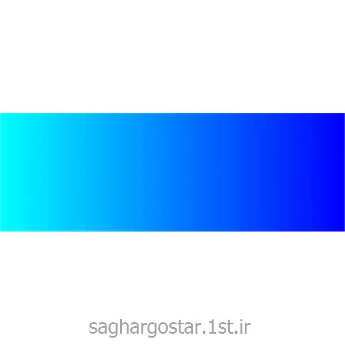 عکس رنگ و پوشش صنعتیرنگ آبی ساختمان از نانو عایق