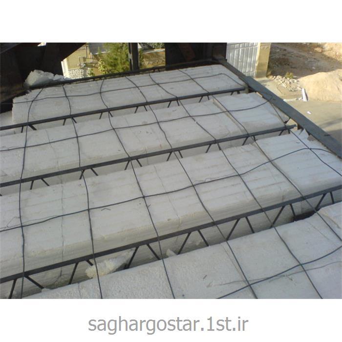 سقف کرمیت 25 سانت تا طول 8 متر
