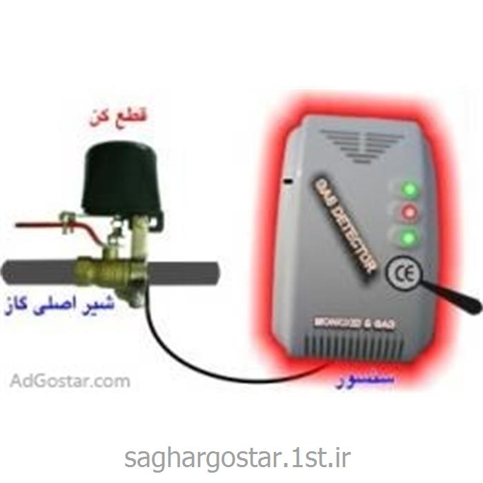 دستگاه قطع اتوماتیک گاز هوشمند حساس به امواج زلزله