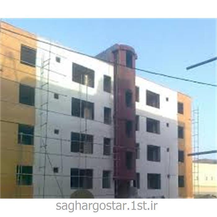 رنگ قهوه ای ساختمان از نانو عایق