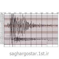 دستگاه زلزله سنج ایرانی