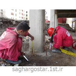 عکس خدمات ساخت و سازاجرای کاشت میلگرد نمره 28 با چسب آلمانی ممو شرکت memo