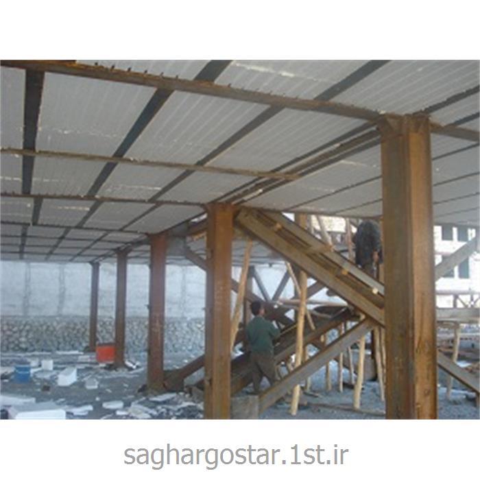 سقف کرمیت 25 سانت تا طول 7 متر