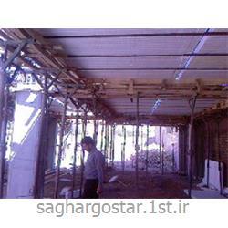 عکس مصالح ساختمانی فلزیتیرچه کرمیت 25 سانت تا دهانه 7 متر