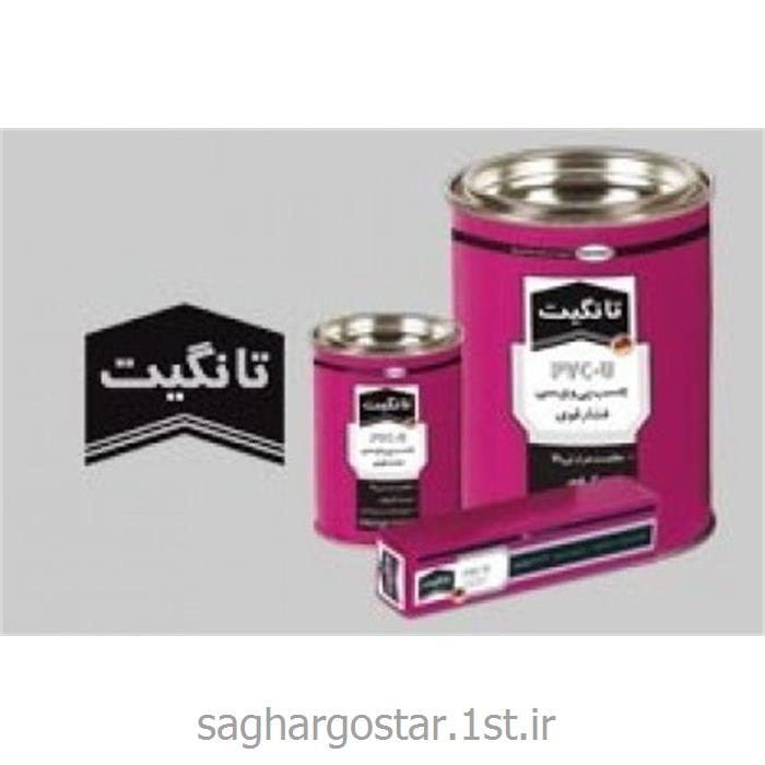 عکس چسب و درزگیرچسب تانگیت ایرانی 250 گرمی