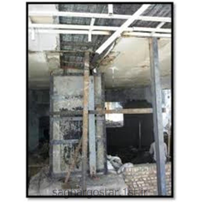 عکس خدمات ساخت و سازمقاوم سازی با کامپوزیت پلیمر مسلح شده الیاف کربن (C FRP)