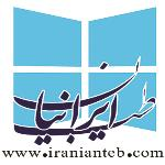 ایرانیان طب