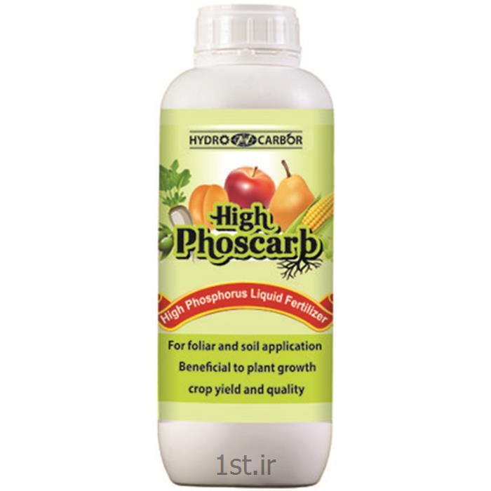 کود مایع فسفاته (High Phoscarb)<