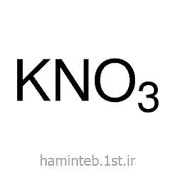 نیترات پتاسیم Potassium nitrate sigma
