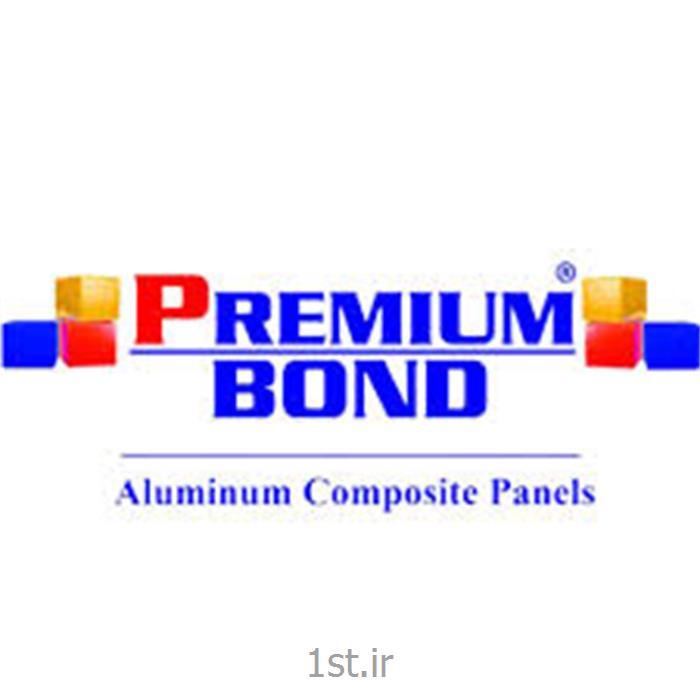 ورق الومینیوم کامپوزیت پریمیوم باند premiumbond