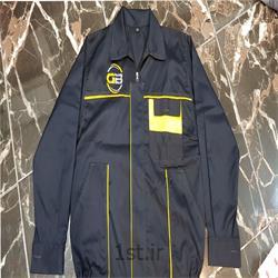 عکس سایر لباس  های فرملباسکار پرسنلی مدل البرز1