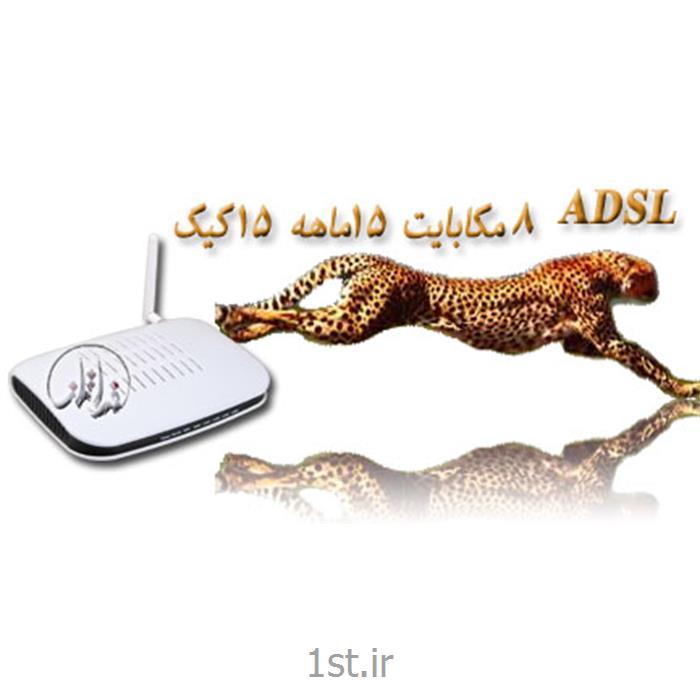 عکس خدمات اینترنتاینترنت پرسرعت Adsl با 8 مگابایت 15 ماهه 15 گیگ همراه با مودم رایگان