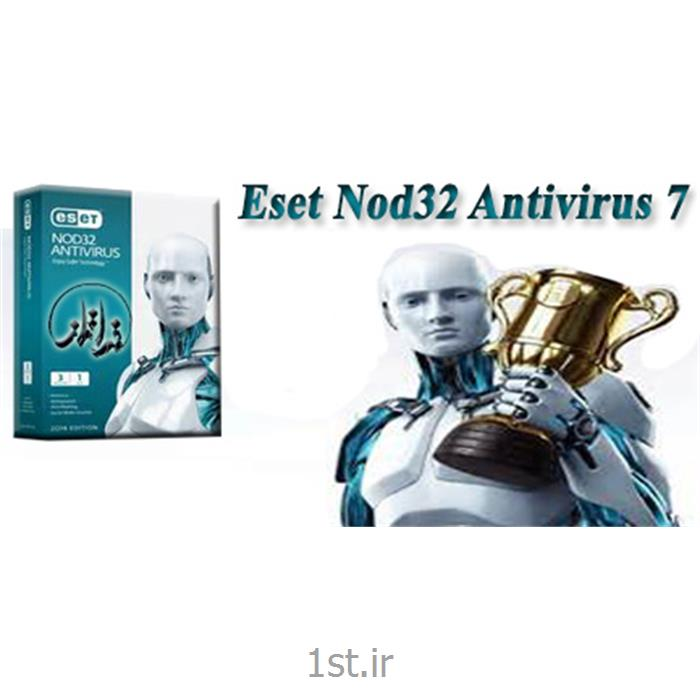 نرم افزار آنتی ویروس نود 32 - ESET NOD32 Antivirus