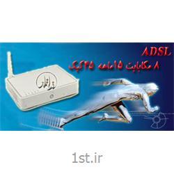 عکس خدمات اینترنتاینترنت پرسرعت با 8مگابایت 15 ماهه 45 گیگ