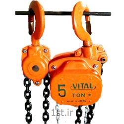تعمیرات جرثقیل دستی VITAL