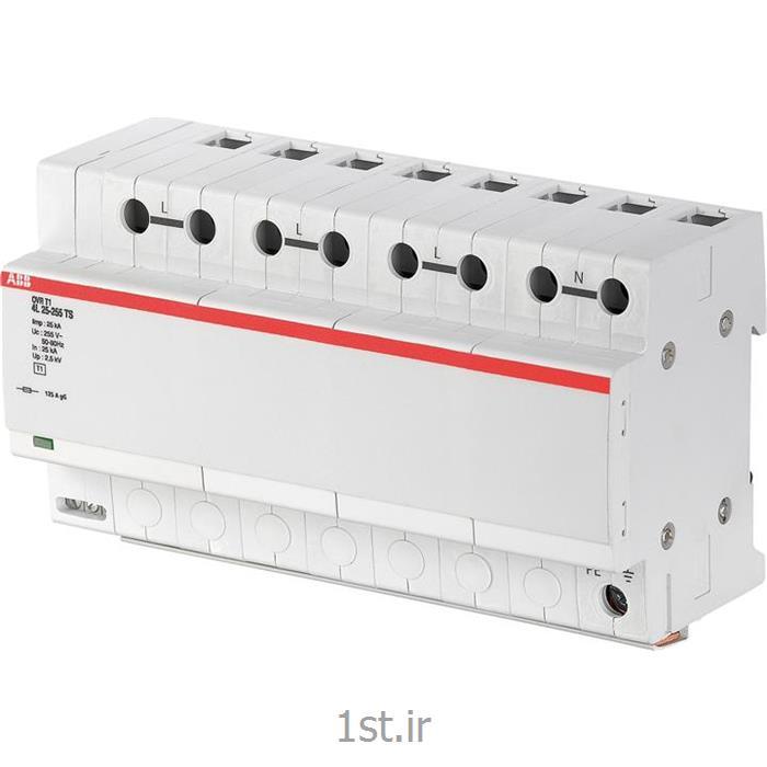 برق گیر 3 فاز تایپ 2+1مدلABB OVR-T1-4L-25-255-TS