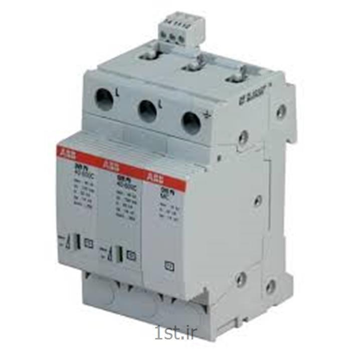 برق گیر 3 فاز تایپ 2 مدلABB OVR-PV-40-600-P