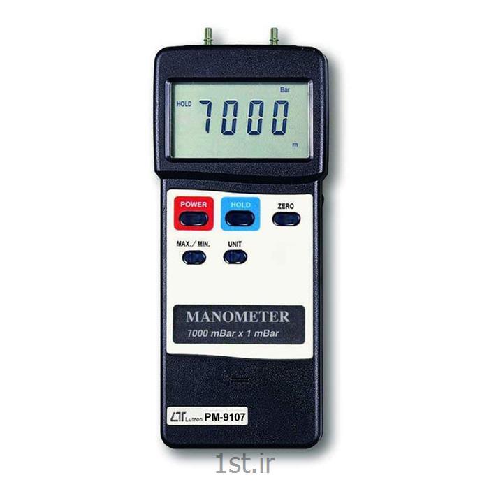مانومتر دیجیتال لوترون مدل Lutron PM-9107