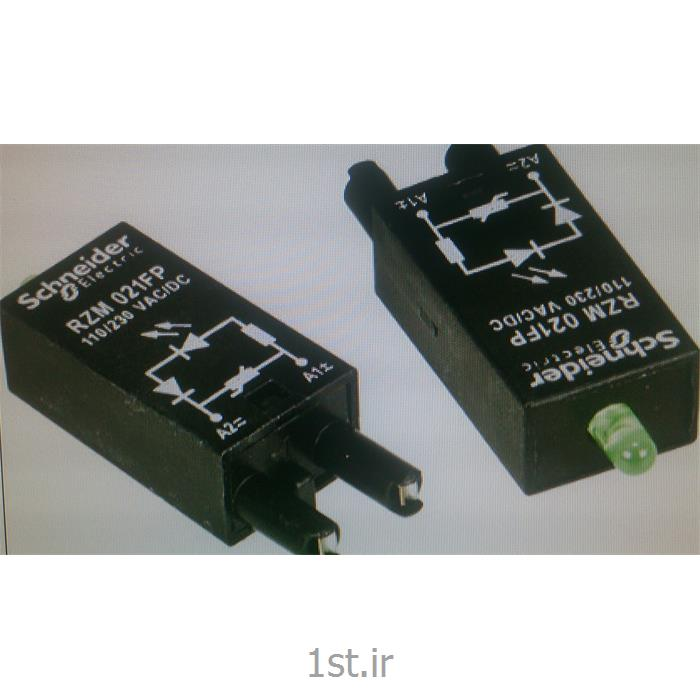 رله اشنایدر  مدل RZM021FPschneider
