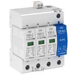 ارستر مدل OBO V20-C 3+NPE+FS