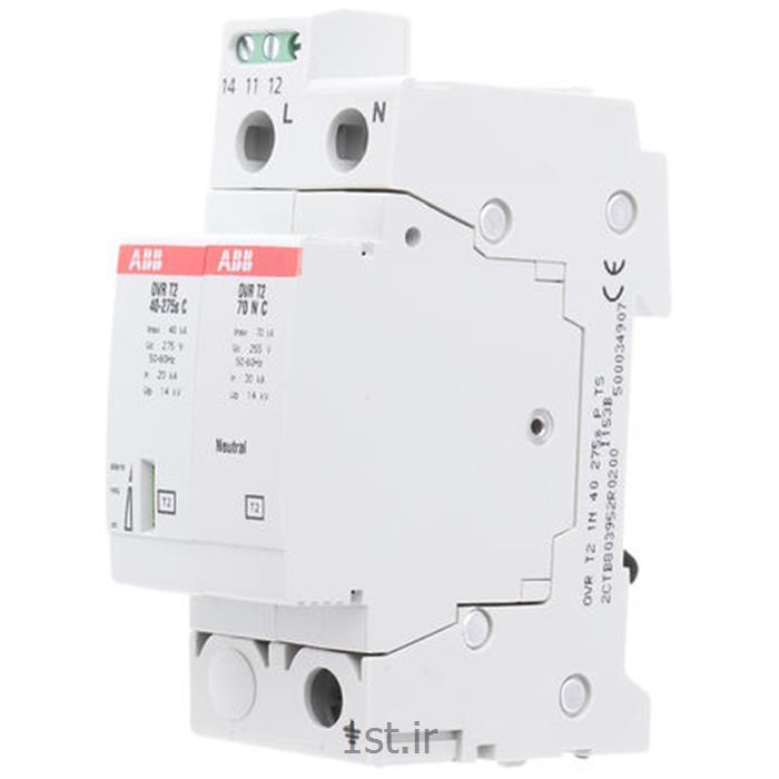 برق گیر 1 فاز تایپ 2مدل ABB OVE-T2-1N-40-275S-P-TS