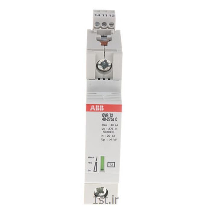 برق گیر 1 فاز تایپ 2مدلABB  OVR-T2-40-275S-P