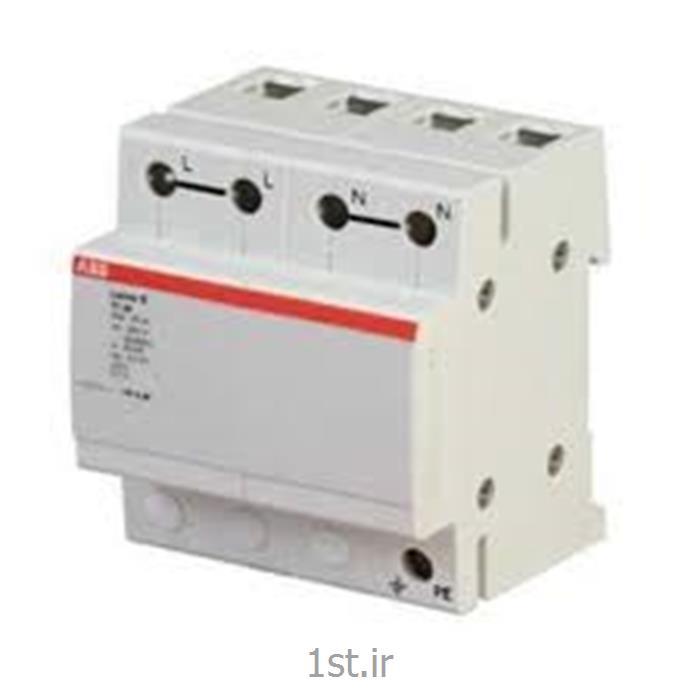 برق گیر 1 فاز تایپ 2+1 مدل ABB OVR-T1-1N-25-255