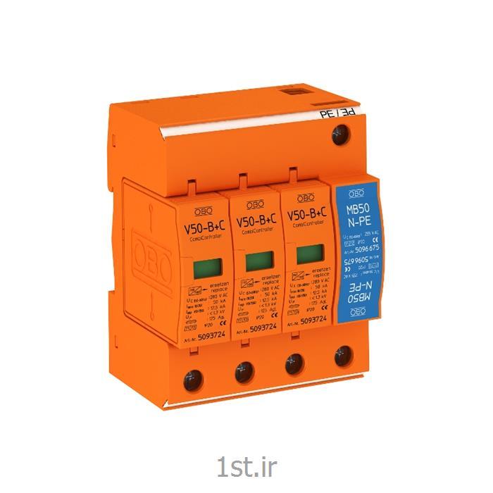 ارستر مدل OBO V50-B+C/3+NPE-280