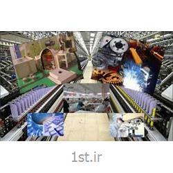 عکس سایر خدمات کسب و کارانجام پروژه های صنعتی و دانشجویی