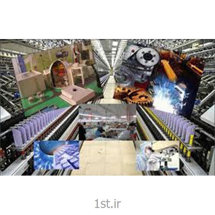 http://resource.1st.ir/CompanyImageDB/2e3bfaf9-1c57-4466-9515-71a4eaa5d899/Products/a2e2a8c2-6eaf-4467-8e6a-beca18fde084/1/550/550/انجام-پروژه-های-صنعتی-و-دانشجویی.jpg