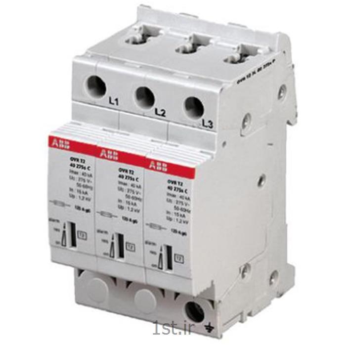 برق گیر 3 فاز تایپ 2مدل ABB OVR-T2-3L-40-275S-P-TS